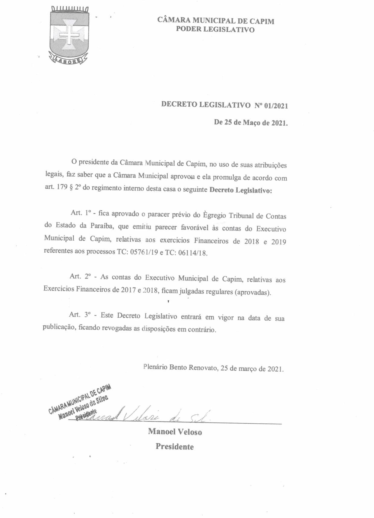 CÂMARA MUNICIPAL APROVA AS CONTAS PÚBLICAS DO EXERCÍCIO DE 2017 E 2018